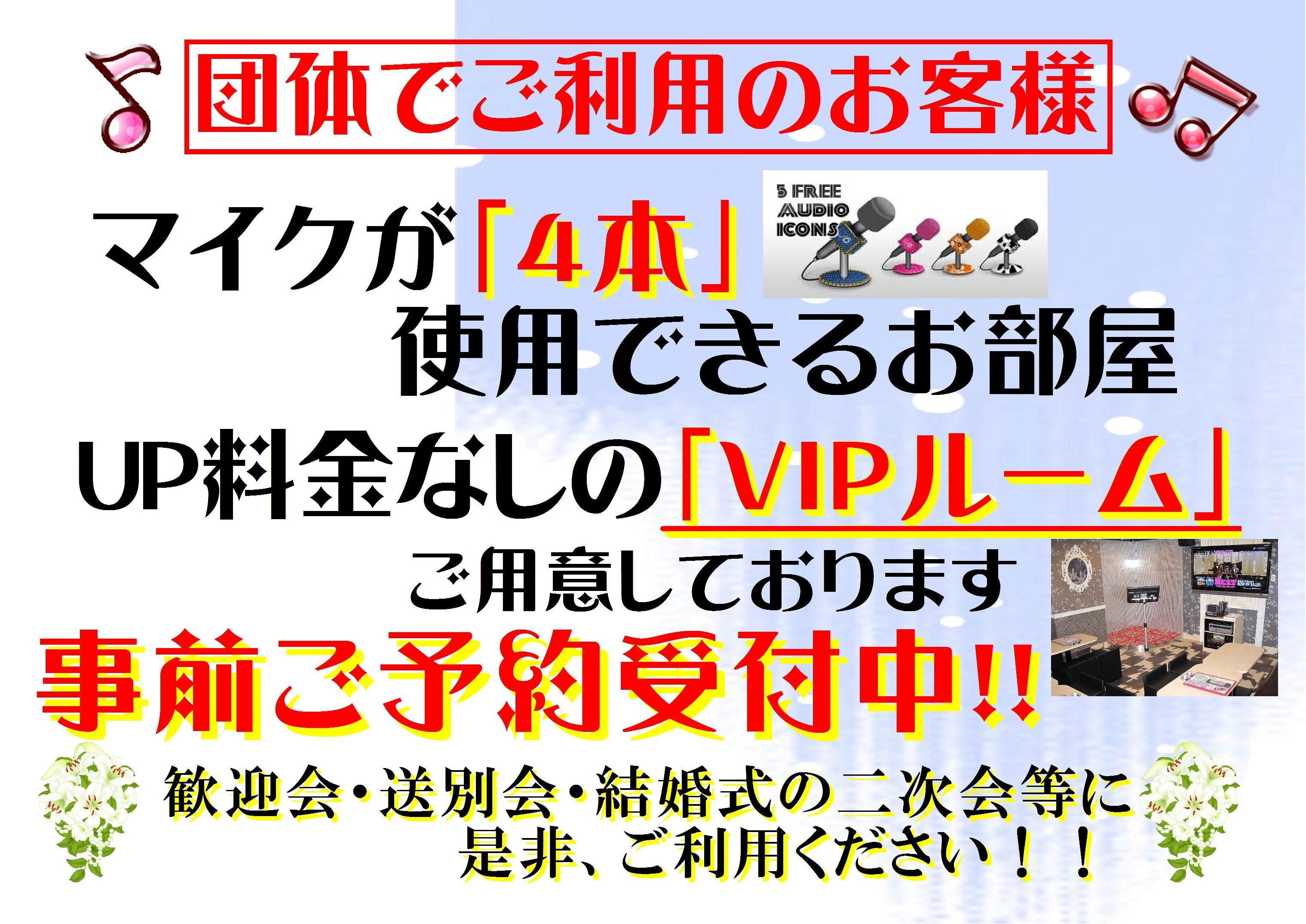 H26年2月 近江八幡 ≪ 定型紙(B5) ≫