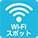 i_wifi_s
