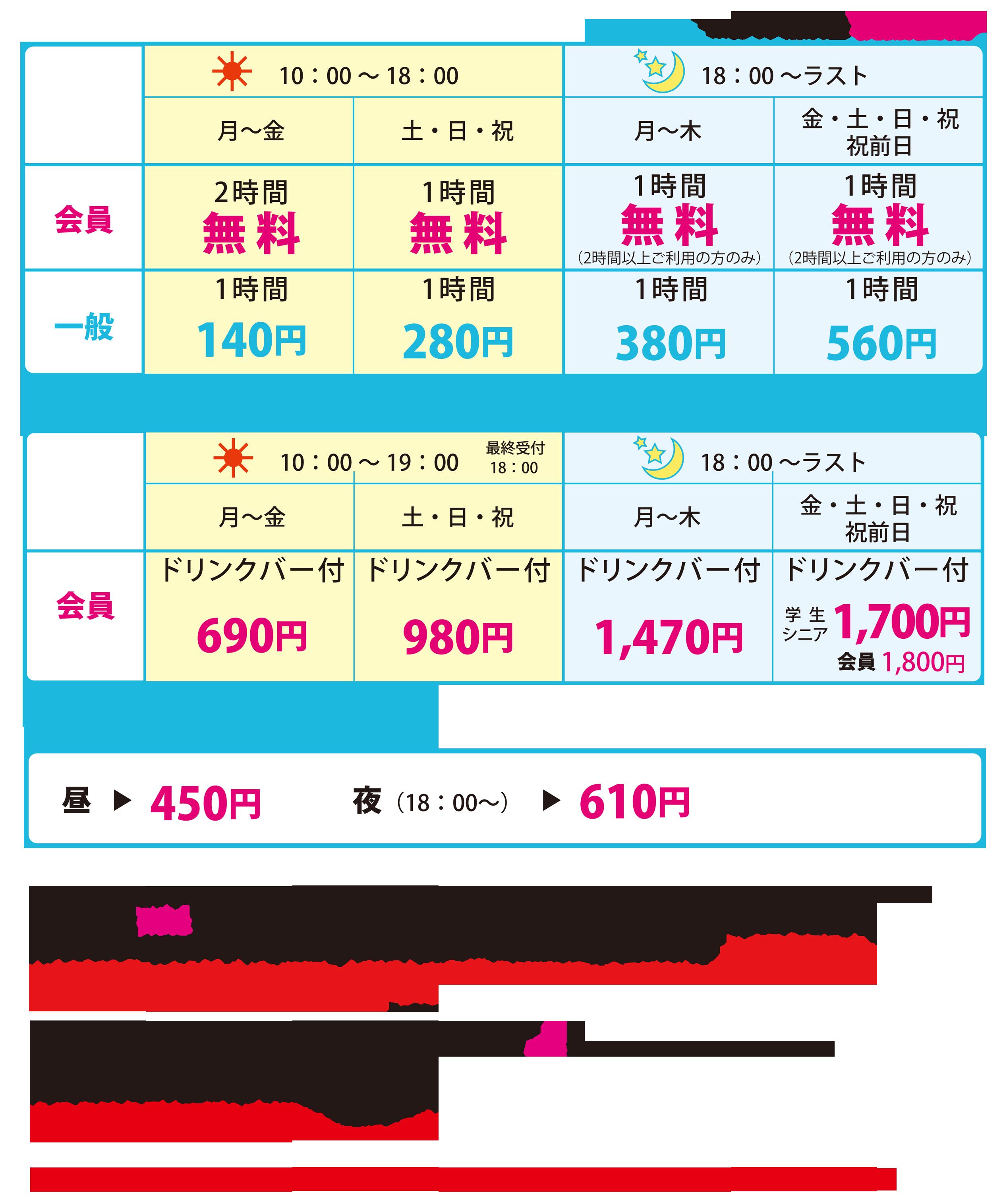 kashiwagi201802