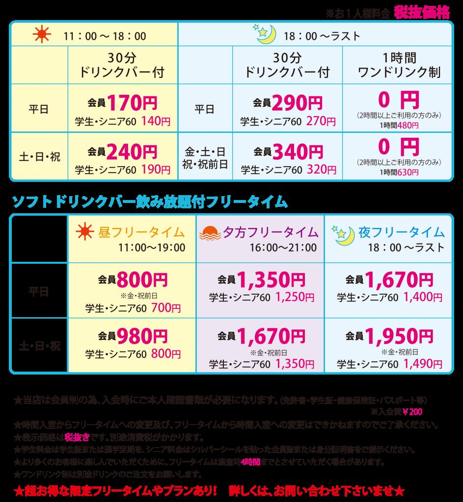 kosaka2017